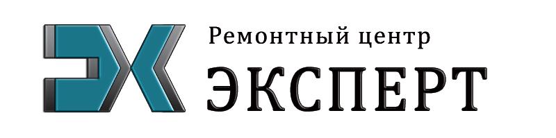 Ремонтный центр ЭКСПЕРТ